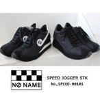 10%OFF ノーネーム スニーカー NO NAME SPEED JOGGER STK