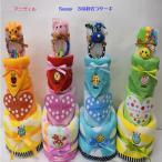 サッシー Sassy 237 出産祝い おむつケーキ 3段  レビューを書いて送料無料  名入れ無料 オムツケーキ