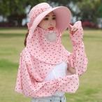 3点セット つば広帽子 サファリハット レディース UVカット ハット フェイスカバー付 紫外線対策 サンバイザー 日焼け止め アウトドア 通気性 遮光
