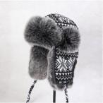 ロシアン帽子 マッドボンバーハット ファー スキー帽子 ニット帽 防寒用 ボンバーハット パイロットキャップ ボンバーハット キャップ 男女兼用 冬物
