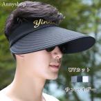 帽子 UVカットメンズ つば広ハット キャップ 紫外線対