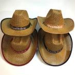 麦わら帽子 メンズ UVカット帽子 紫外線対策用 つば広ハット 日よけ帽子 帽子 農作業 釣り アウトドア 通気性 遮光 ハット 日焼け止め 送料無料