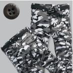 カーゴパンツ メンズ ジャーマンクロス 極暖 裏起毛パンツ 暖パン ミリタリー 迷彩 スリム ボトムス カーゴ メンズファッション 通販 カモフラ おしゃれ