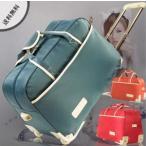 ボストンバッグ 旅行バッグ キャリーバック 旅行かばん 折りたたみ 防水 キャスター ハンドル 容量アップ 側面ポケット