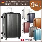 スーツケース メンズ メンズバッグ エバウィン TSAロック搭載 バイエル社製 出張