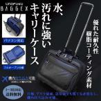 ビジネスキャリーバッグ メンズ ビジネスバッグ 撥水 鞄