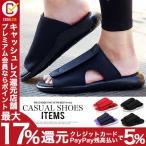 コンフォートサンダル メンズ スポーツサンダル 靴 ス