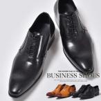 ショッピングシューズ ビジネスシューズ 本革 メンズ 革靴 靴 紳士靴 プレーントゥ