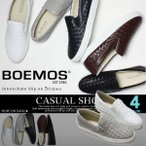 スニーカー メンズ 靴 BOEMOS ボエモス 革靴 本革 イントレ 春 新作
