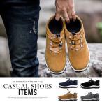 ショッピングトレッキング アウトドアシューズ メンズ PU革靴 トレッキング 靴