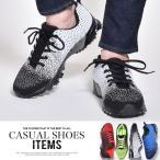 スニーカー メンズ 靴 ランニングシューズ ウォーキング アウトレット
