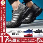 ランニングシューズ メンズ 靴 スニーカー ウォーキング