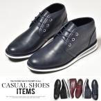 チャッカブーツ メンズ PU革靴 スニーカー 靴