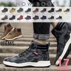 スノーブーツ メンズ 靴 スノーシューズ 防寒 おしゃれ 雪