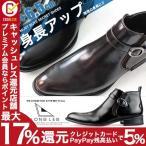 背が高くなる靴 シークレットブーツ メンズ 靴 春 新作 サイドゴアブーツ 撥水 防水