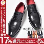 ルシウス オックスフォードシューズ メンズ 本革 靴 革靴