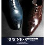 ルシウス オックスフォード 本革 革靴 メンズ 靴 ビジネスシューズ