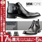 サイドゴアブーツ メンズ 靴 ビジネスブーツ プレーントゥ 撥水 防水