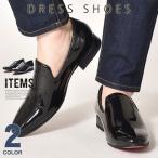 オペラシューズ メンズ PU革靴 ドライビングシューズ スエード 靴