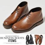チャッカブーツ メンズブーツ 革靴 靴 牛革 サイドゴ