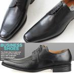 ショッピングシューズ ビジネスシューズ メンズ 本革 革靴 靴 プレーントゥ Yin&Yang インアンドヤン