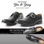 ショッピングシューズ ビジネスシューズ メンズ 本革 革靴 靴 モンクストラップ Yin&Yang