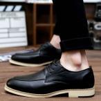 オックスフォード メンズ PU革靴 靴
