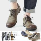 オックスフォード メンズ 2足セット PU革靴 チャッカブーツ 靴