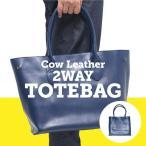 トートバッグ メンズ 鞄 大容量 カジュアル 牛革 レザートート