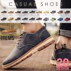 オックスフォードシューズ メンズ 靴 PU革靴 チャッカブーツ