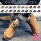 オックスフォード メンズ PU革靴 靴 ドライビングシューズ