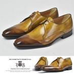 ドレスシューズ メンズ 革靴 本革 靴 紳士靴 イタリア靴