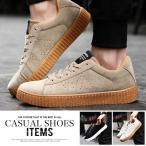 オックスフォード スニーカー メンズ PU革靴 靴