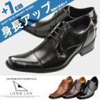 シークレットシューズ メンズ ビジネスシューズ 靴 PU革靴 紳士靴