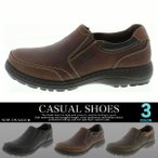 ショッピングウォーキングシューズ ウォーキングシューズ メンズ 革靴 本革 靴 ハイテラック 消臭 軽量