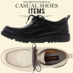 ショッピングスエード コンフォートシューズ メンズ 革靴 靴 本革 スエード 消臭 抗菌 オックスフォード