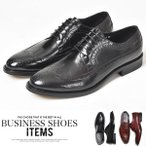 ショッピングシューズ ビジネスシューズ 本革 メンズ 革靴 靴 紳士靴