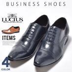 ショッピングメンズ シューズ ビジネスシューズ メンズ 本革 革靴 靴 ドレスシューズ ストレートチップ