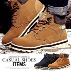 ワークブーツ メンズ 靴 スウェード ショートブーツ