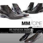 ビジネスブーツ メンズ PU革靴 靴 ビジネスシューズ ストレートチップ 撥水 防水