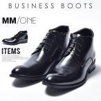 チャッカブーツ メンズ ビジネスブーツ PU革靴 靴 撥水 防水 紳士靴