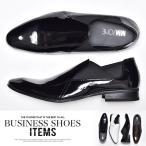 ドレスシューズ メンズ PU革靴 靴 紳士靴 結婚式