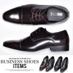 ビジネスシューズ メンズ 靴 Uチップ PU革靴 Uチップ