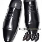 ビジネスシューズ メンズ 靴 ストレートチップ PU革靴