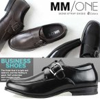 ビジネスシューズ メンズ PU革靴 靴 撥水 防水 モンクストラップ
