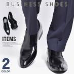 ビジネスシューズ メンズ PU革靴 靴 プレーントゥ スリッポン