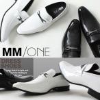 ドレスシューズ メンズ PU革靴 靴 エナメル 結婚式 タキシード ローファー