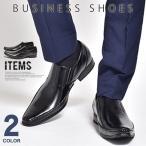 ビジネスシューズ メンズ 紳士ビジネスシューズ PU革靴 靴 プレーントゥ
