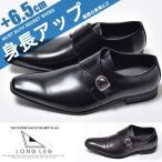 背が高くなる靴 シークレットシューズ メンズ PU革靴 靴 ビジネスシューズ 身長アップ ストレートチップ
