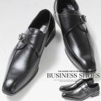 ビジネスシューズ メンズビジネスシューズ 幅広 4E PU革靴 靴